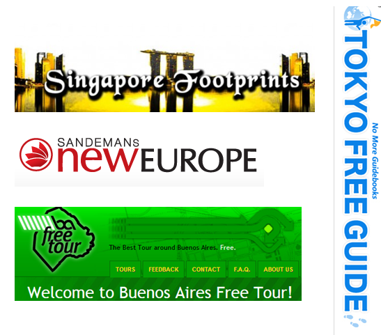 free_walking_tours